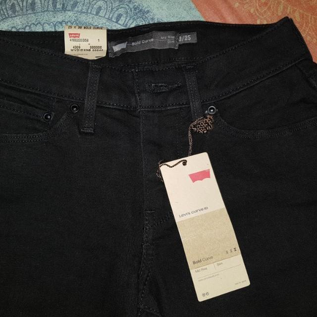 Levis bold curve pants