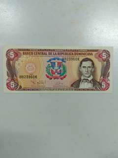 Dominican republic 5 pesos 1997