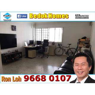 HDB Resale 4NG Blk 422 Bedok North Road Flat property singapore
