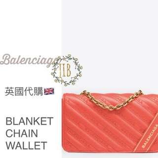 Balenciaga ❤️ BLANKET CHAIN WALLET