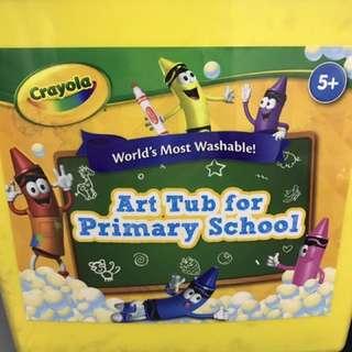 Crayola 可水洗創意套裝 Art Tub for Primary School