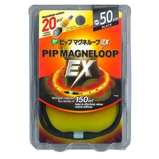 PIP Magneloop Ex150MT Black (50Cm)