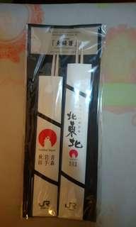 日本東北 JR 紀念品 夫婦箸