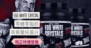 5% Egg white crystals 純蛋白