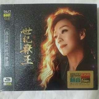 [Music Empire] 林忆莲 - 《世纪歌王》新歌 + 精选 || Sandy Lam Greatest hits Audiophile CD Album