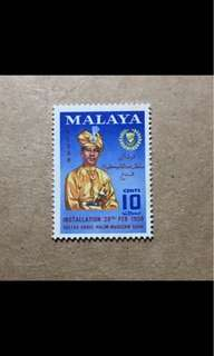 Malaya stamps mint Sultan 1v (slight tinge)