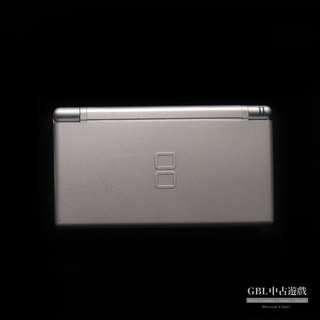 [NDS] NDSL 銀色 送 USB充電線
