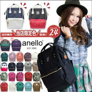 Anello Bagpack Large
