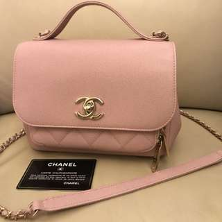 Chanel pink bag 2017 style