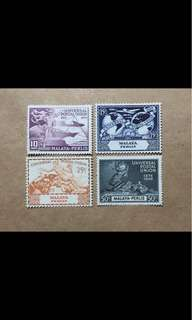 Malaya stamps Mounted Mint PERLIS UPU Set fresh gum