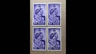 Malaya stamps KGVI Silver  Wedding 4v diff States MINT (slight toning)