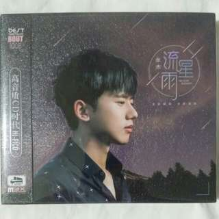 [Music Empire] 张杰 - 《流星雨》新歌 + 精选 || Zhang Jie Greatest Hits  Audiophile CD Album