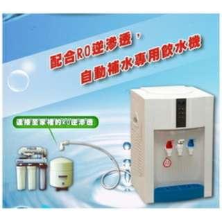 🚚 桌上型RO冰溫熱自動補水開飲機