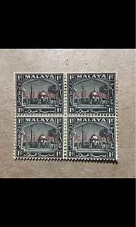 Malaya stamps Mosque Selangor Jap occ Overprint B4 MINT
