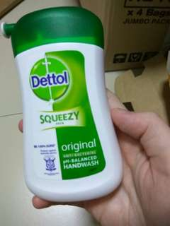 Dettol anti bacterial hand wash