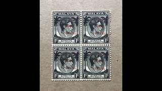Malaya stamps King George 1c black Jap Occ Overprint B4