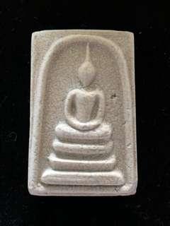 Thai Amulet - wat Rakhang somdej