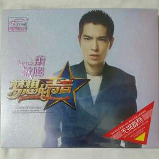 [Music Empire] 萧敬腾 - 《梦想的声音》新歌 + 精选 || Jam Hsiao Greatest Hits CD Album