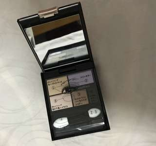 Shiseido- maquillage true eyeshadow VI 233