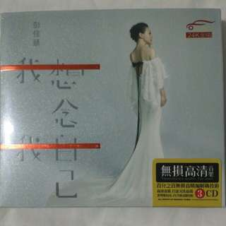 [Music Empire] 彭佳慧 - 《我想念我自己》新歌 + 精选 || Julia Peng Greatest Hits Audiophile CD Album