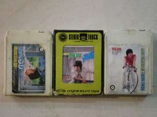 8 track cassette tape Robin 罗宾卡带