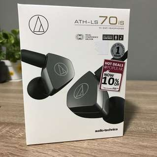 Audio Technica ATH-LS70IS IEM