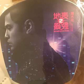 Jay Chou The Invincible 2