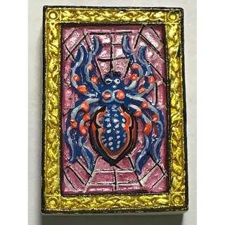Kruba KK Wealth Fetching + Guarding Spider