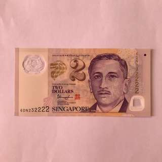 $2 Portrait Series Singapore Banknote, Near Solid, UNC