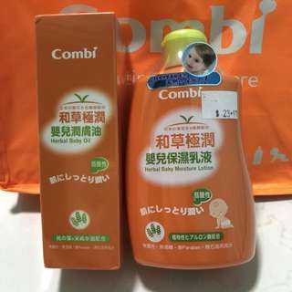 Combi Herbal Baby Oil & Moisture Lotion
