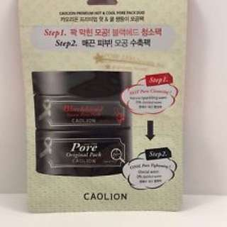 *INSTOCKS* Caolion Premium Hot and Cool Pore Pack