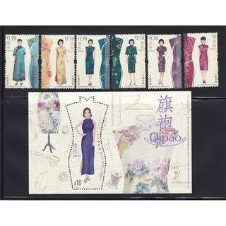 """2017 China Hong Kong """"Qipao"""" Special Stamps + Sheetlet MNH"""