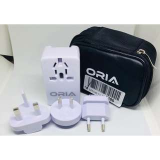 (DELIVERY) Travel Adapter Set