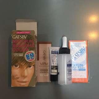 GATSBY 染髮劑 natural bleachs colour