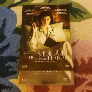 DVD Coco before Chanel