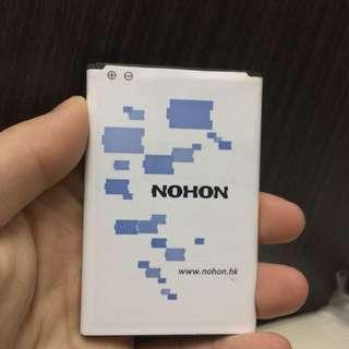 Note 3 電池+充電器