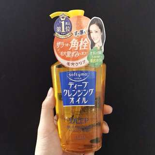 BNWT Kose Make up removal Deep cleansing oil