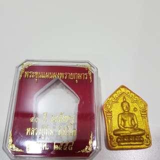 Khun Phen