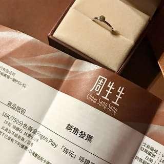 全新😍周生生啡鑽戒指,13圈,有單有盒有紙袋