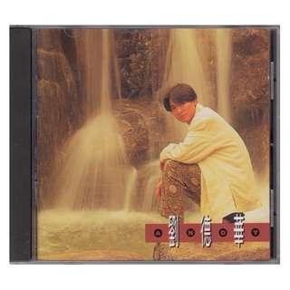 刘德华 Andy Lau (Liu De Hua): <一生一次> 1993 CD (无 IFPI)