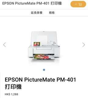 EPSON PictureMate PM-401 打印機