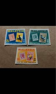 Malaya stamps mint very fresh gum 3v MNH (1 stamp small fault)