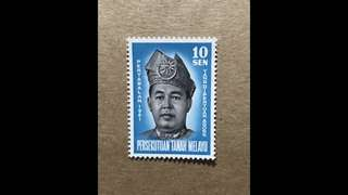 Malaya stamps mint very fresh gum  Sultan 1v MNH