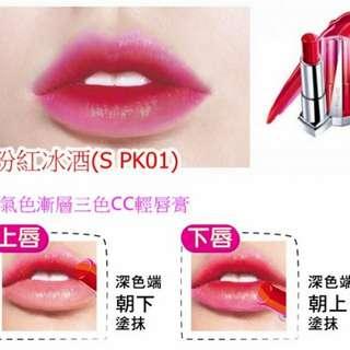 🚚 媚比琳好氣色漸層三色唇膏spk01粉紅冰酒 紅色+粉紅色 MAYBELLINE
