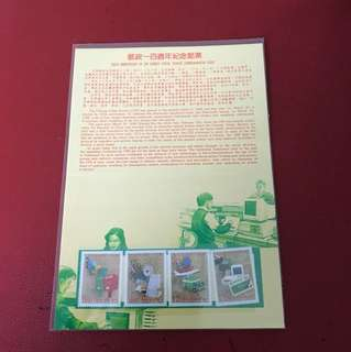 Taiwan mint set Stamp Folder as in picture