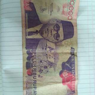 Bank notes 10,000Rp year 1992