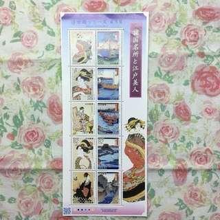 🚚 日本郵票 浮世繪諸國名所與江戶美人