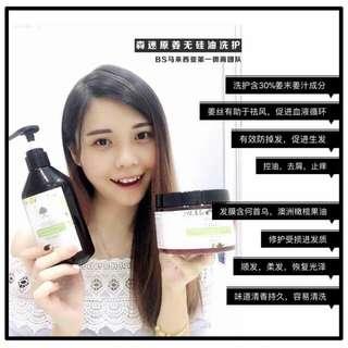 Senmy ginger treatment shampoo