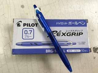 Pilot 牌原子筆,黑,藍,紅,一盒十枝,一盒55蚊