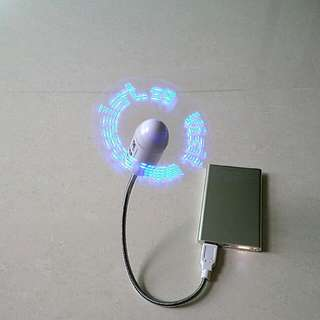 LED USB Fan